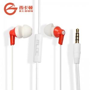 原装正品CK-660 DIY耳壳HIFI音效现货供应