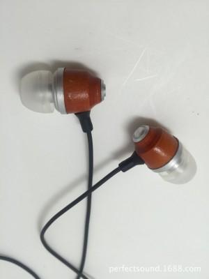 实木库存手机入耳耳机