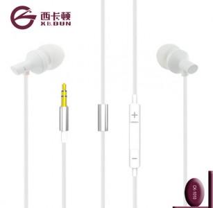 原装外贸新款CK-1010 DIY调音入耳手机HIFI耳机