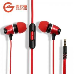 原装正品BASA 金属入耳万能耳机 HIFI音效现货供应
