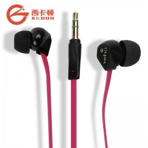 跨境热卖veho原装立体声 TPE面条线通话入耳式通用耳机